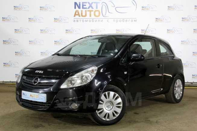 Opel Corsa, 2008 год, 198 000 руб.