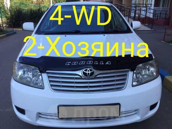Toyota Corolla, 2005 год, 420 000 руб.
