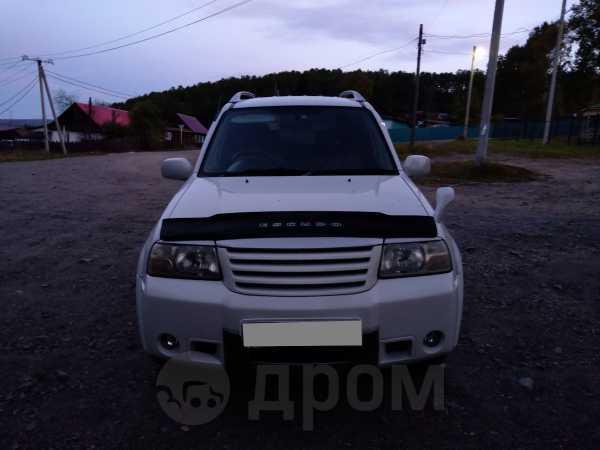 Suzuki Escudo, 2003 год, 530 000 руб.