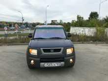 Новосибирск Element 2003