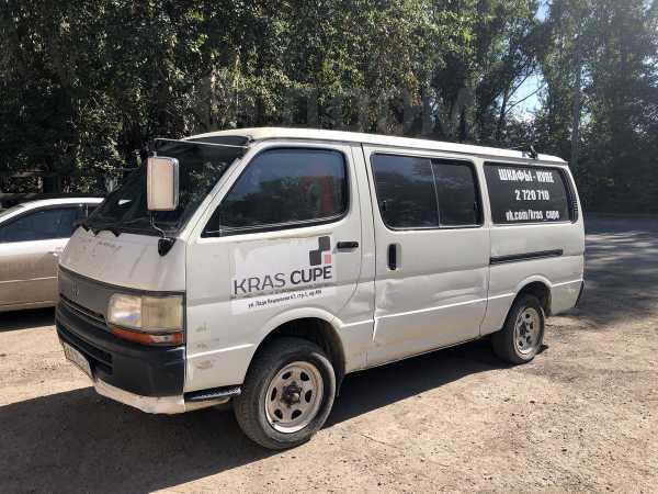 Toyota Hiace, 1998 год, 270 000 руб.