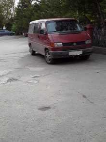 Тюмень Transporter 1994