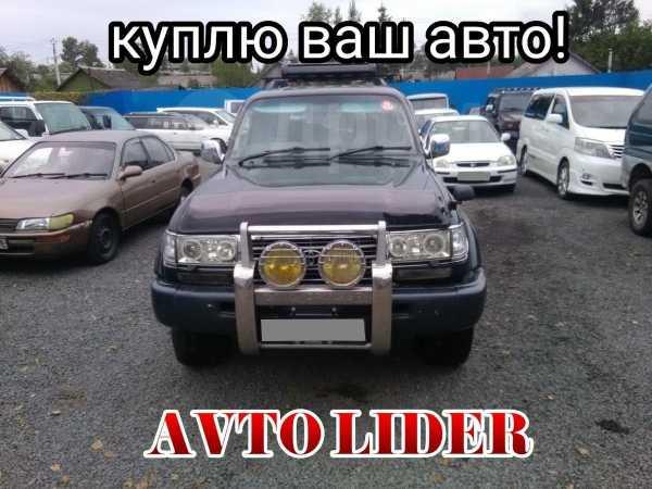 Toyota Land Cruiser, 1995 год, 445 000 руб.