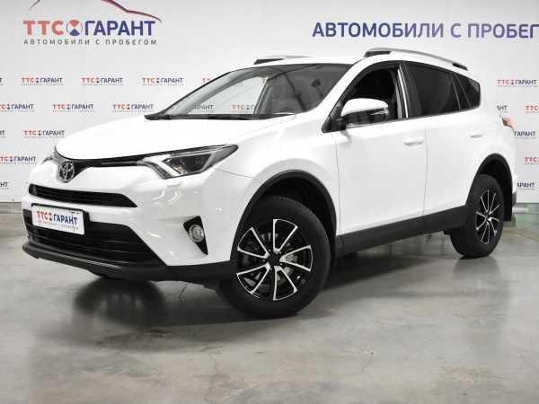Toyota RAV4, 2018 год, 1 659 000 руб.