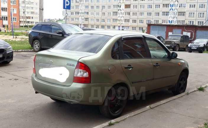 Лада Калина, 2008 год, 99 999 руб.