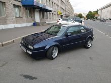Санкт-Петербург Corrado 1990