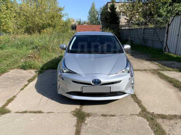 Toyota Prius, 2015 год, 1 470 000 руб.