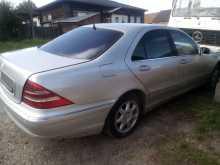 Ревда S-Class 1999