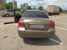 Старый Оскол Avensis 2003