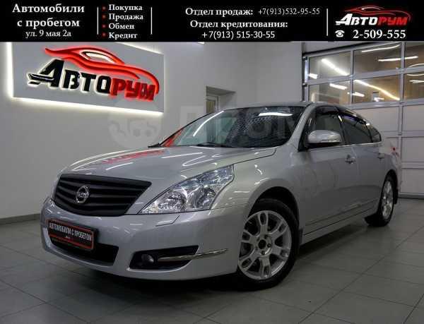 Nissan Teana, 2009 год, 667 000 руб.