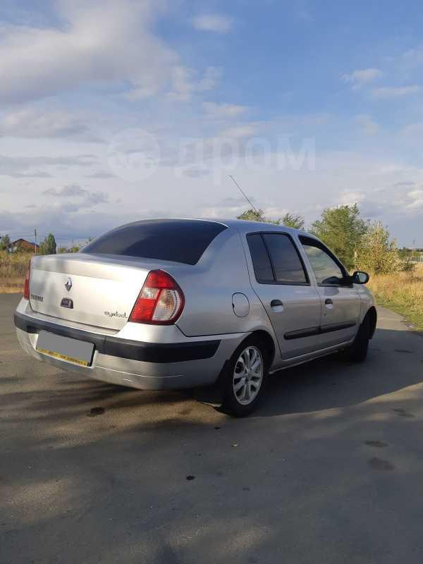 Renault Symbol, 2006 год, 205 000 руб.