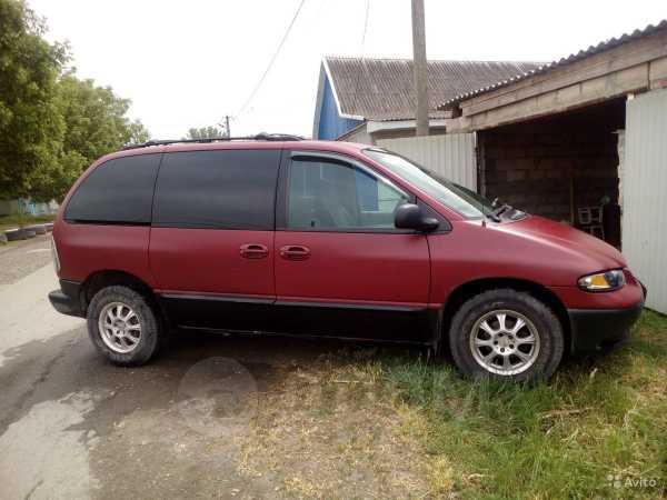 Dodge Caravan, 2000 год, 270 000 руб.