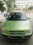 Hyundai Getz, 2003 год, 260 000 руб.