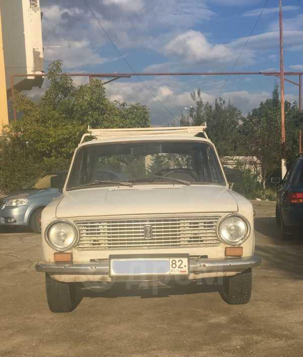Лада 2101, 1977 год, 23 000 руб.