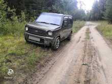 Минусинск Naked 2001