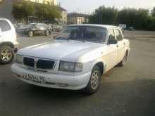Киров 3110 Волга 2001