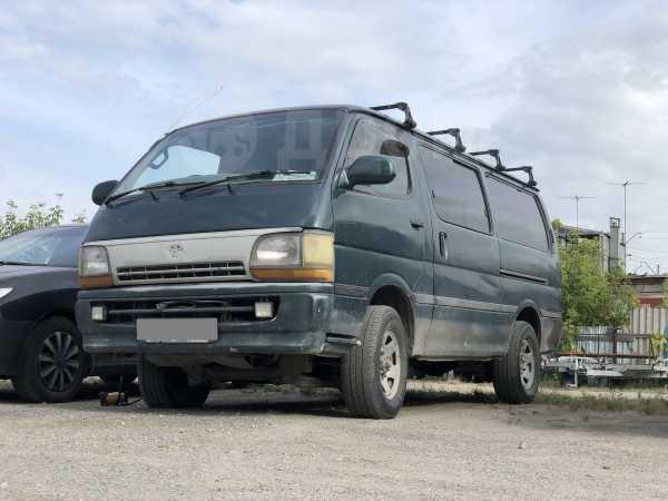 Toyota Hiace, 2000 год, 259 000 руб.