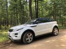 Чита Range Rover Evoque