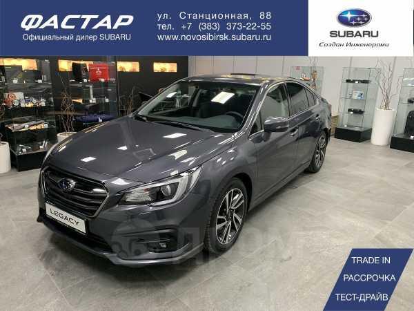 Subaru Legacy, 2019 год, 2 199 900 руб.