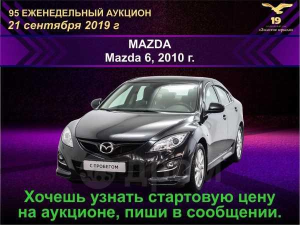 Mazda Mazda6, 2010 год, 533 500 руб.