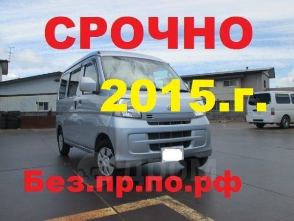Daihatsu Hijet, 2011 год, 359 000 руб.