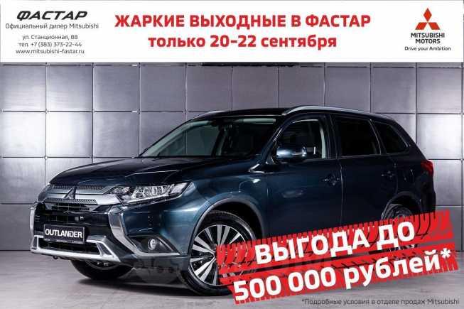 Mitsubishi Outlander, 2019 год, 1 640 000 руб.