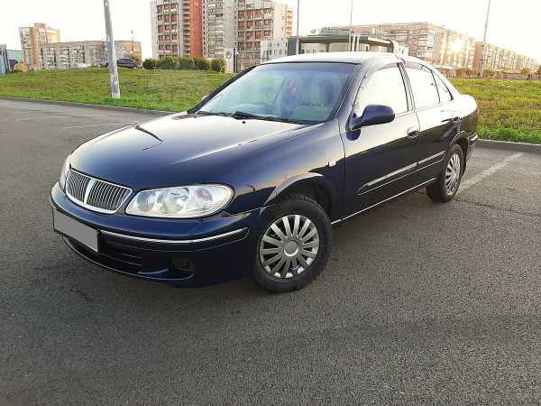 Nissan Bluebird Sylphy, 2001 год, 199 000 руб.