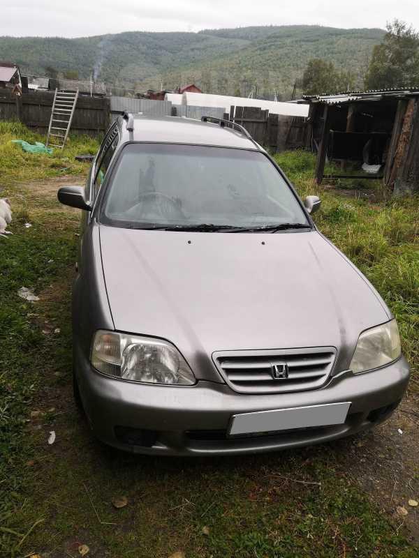 Honda Orthia, 1999 год, 165 000 руб.