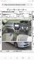 Nissan Serena, 2011 год, 850 000 руб.