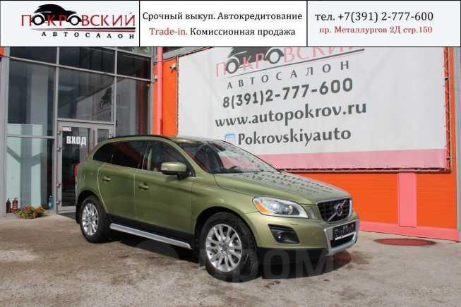 Volvo XC60, 2009 год, 890 000 руб.