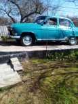 ГАЗ 21 Волга, 1963 год, 100 000 руб.