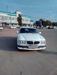 Кострома 3110 Волга 2001