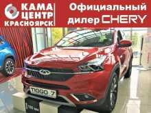 Красноярск Chery Tiggo 7 2019