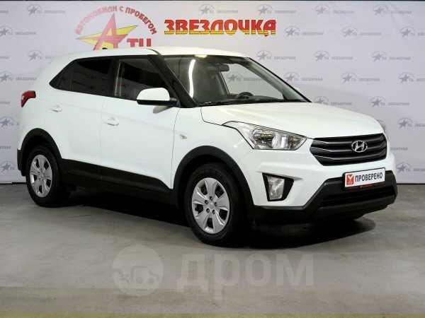 Hyundai Creta, 2017 год, 859 000 руб.