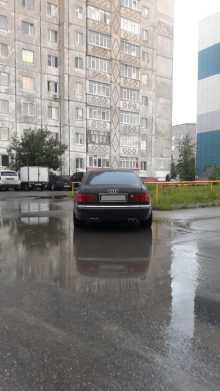 Сургут A8 1999