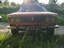 Дегтярск 2103 1980