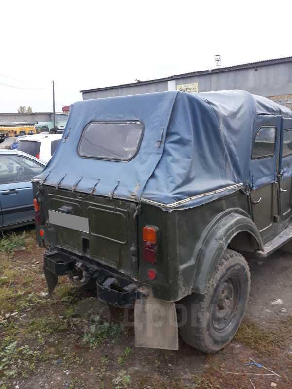 ГАЗ 69, 1969 год, 80 000 руб.