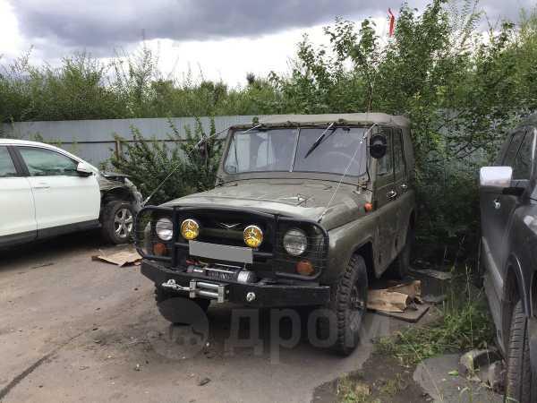 УАЗ 469, 1982 год, 170 000 руб.