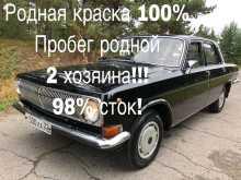 Бийск 24 Волга 1987