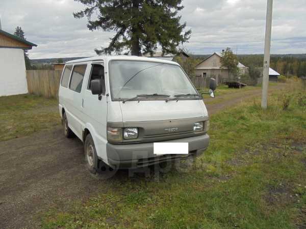 Mazda Bongo, 1999 год, 225 000 руб.