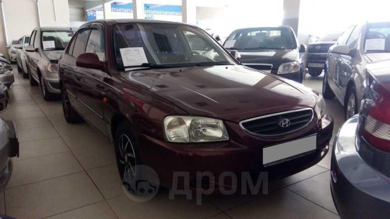 Hyundai Accent, 2007 год, 248 000 руб.