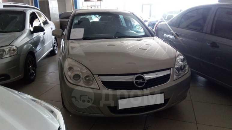 Opel Vectra, 2006 год, 338 000 руб.