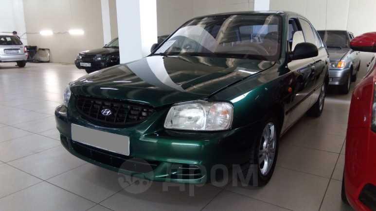 Hyundai Accent, 2003 год, 228 000 руб.