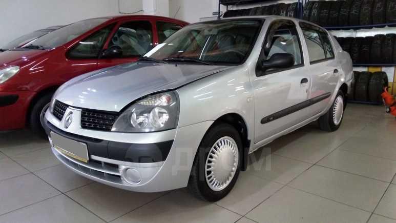 Renault Symbol, 2006 год, 238 000 руб.