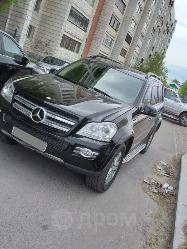 Mercedes-Benz GL-Class, 2006 год, 675 000 руб.