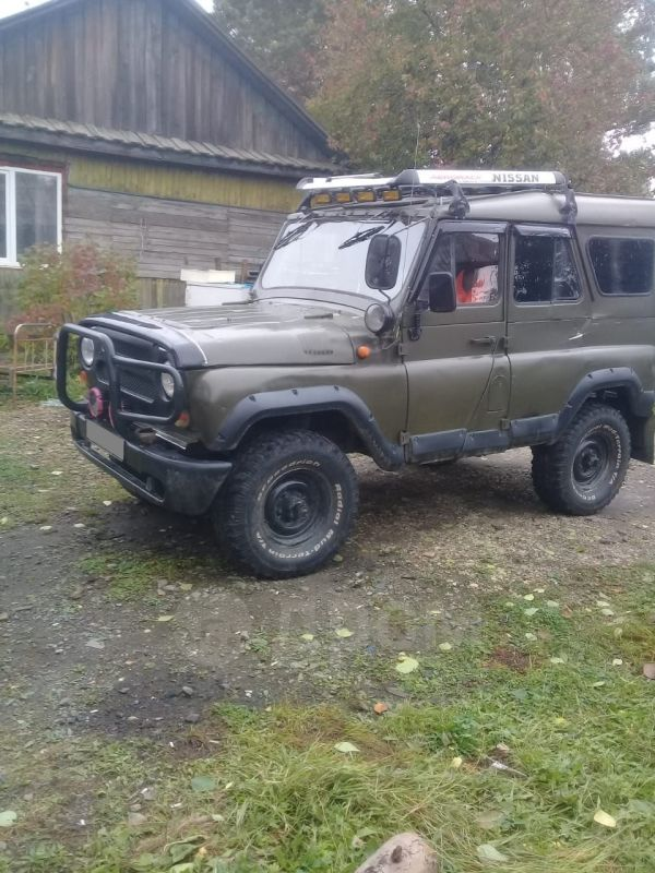 УАЗ 469, 1981 год, 350 000 руб.