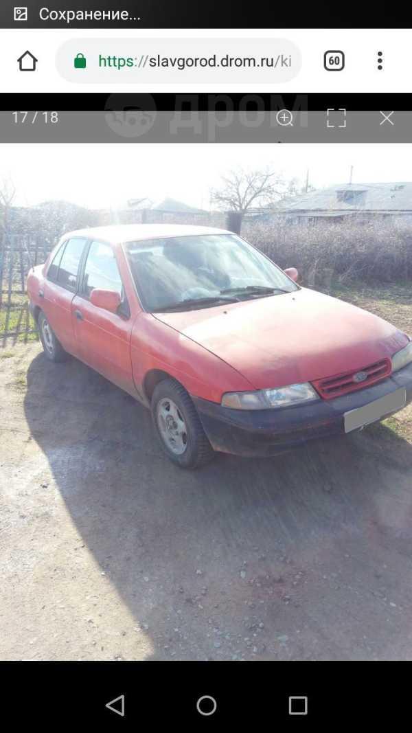 Kia Sephia, 1994 год, 50 000 руб.