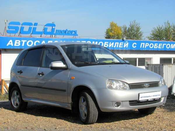 Лада Калина, 2010 год, 259 900 руб.