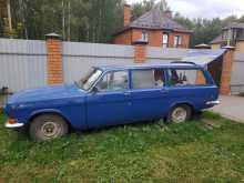 Калуга 24 Волга 1978