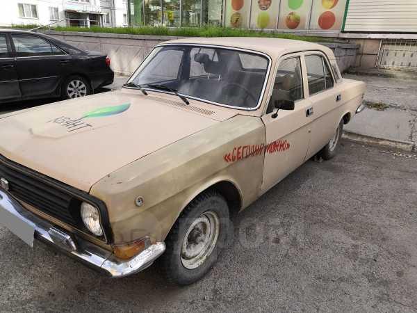 ГАЗ 24 Волга, 1989 год, 25 000 руб.